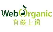 WebOrganic Logo
